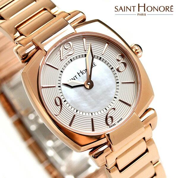サントノーレ ユーフォリア 28mm スイス製 レディース SN7211078AYBR SAINT HONORE 腕時計 [新品][2年保証][送料無料]