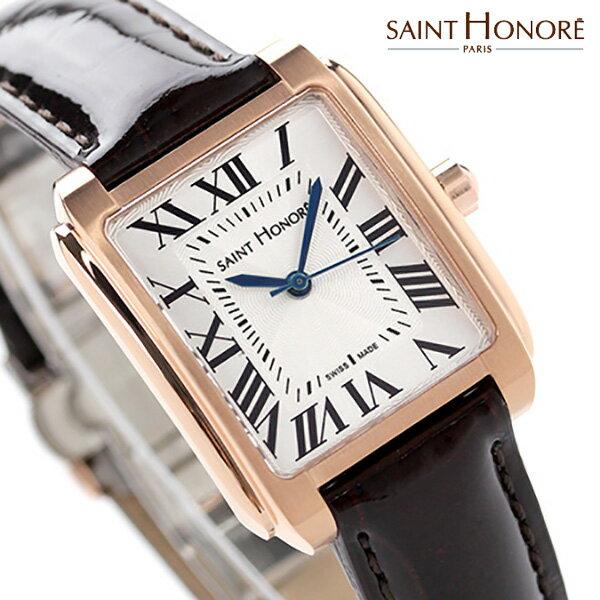サントノーレ マンハッタン スイス製 レディース SN7220058AFR SAINT HONORE 腕時計 クオーツ シルバー×ブラウン レザーベルト  [新品][2年保証][送料無料]