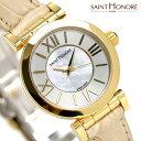 サントノーレ オペラ ミニョン 26mm スイス製 レディース SN7220113YRT SAINT HONORE 腕時計