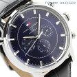 トミー ヒルフィガー 腕時計 メンズ デュアルタイム ブルー×ブラックレザー TOMMY HILFIGER 1770006