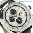トミー ヒルフィガー マルチカレンダー メンズ 腕時計 1790968 TOMMY HILFIGER クオーツ シルバー×ブラウン