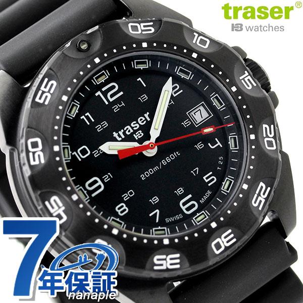 トレーサー トルネード・プロ ラバーベルト メンズ 腕時計 9031567 traser ブラック [新品][7年保証][送料無料]
