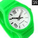 トゥーレイト 腕時計 マッシュアップ ホワイト×グリーン シリコン TOO LATE MU-I-GR