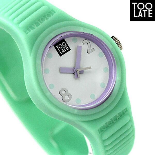 【エントリーでさらにポイント+4倍!21日20時〜26日1時59分まで】 トゥーレイト 腕時計 マッシュアップスリム レディース ホワイト×ミント シリコン TOO LATE MUS-MM/WH-M 時計