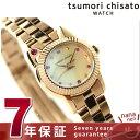 tsumori chisato ツモリチサト レディース 腕時計 こまねきねこ 25周年 限定モデル NTAA701