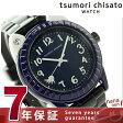 tsumori chisato ツモリチサト レディース 腕時計 レインボー カラーズ ラージ NTAK004