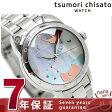 ツモリチサト ドリーミーガール 10周年 限定モデル NTAV702 tsumori chisato 腕時計