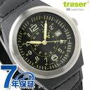 トレーサー 腕時計 タイプ3 パイロット デイト 日本限定モデル ブラック traser P5900.506.K3.11