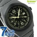 トレーサー 腕時計 タイプ3 パイロット デイト 日本限定モデル オールブラック traser P5