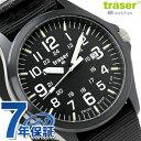 トレーサー オフィサー プロ NATOタイプ 腕時計 P6704.410.I2.01 traser ブラック クオーツ