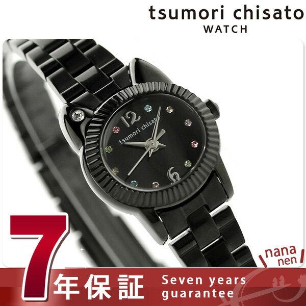 tsumori chisato ツモリチサト レディース 腕時計 こまねきねこ SILCAA07 tsumori chisato[新品][7年保証][送料無料]永田まなみ