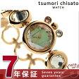 tsumori chisato ツモリチサト レディース 腕時計 宝石ねこ SILCAH02