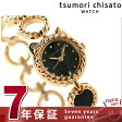 tsumori chisato ツモリチサト レディース 腕時計 リトルネコバラ SILCW006