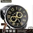 テンデンス ガリバー ラウンド クロノグラフ TG460011 TENDENCE 腕時計 クオーツ ブラック