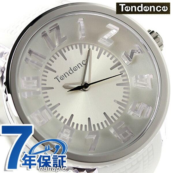 テンデンス フラッシュ LEDバックライト TG530005 TENDENCE 腕時計 クオーツ シルバー×ホワイト【対応】 [新品][7年保証][送料無料]