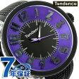 テンデンス フラッシュ LEDバックライト TG530008 TENDENCE 腕時計 クオーツ ブラック×パープル