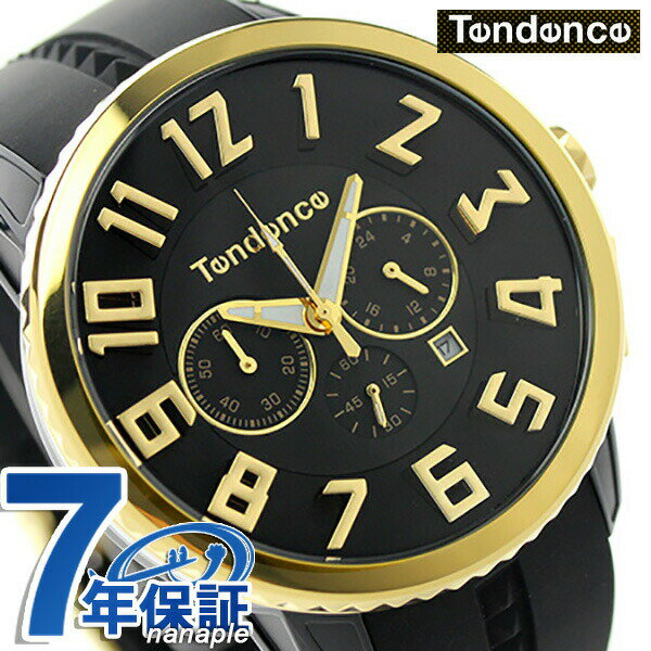 テンデンス ガリバー 47 クロノグラフ クオーツ 腕時計 TY460011 TENDENCE ブラック×ゴールド【対応】 [新品][7年保証][送料無料]