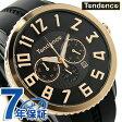 テンデンス ガリバー 47 クロノグラフ クオーツ 腕時計 TY460013 TENDENCE ブラック×ピンクゴールド
