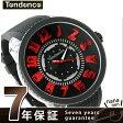テンデンス ニュー フラッシュ 限定モデル LEDバックライト TY531001 TENDENCE 腕時計 ブラック×レッド