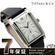 ティファニー グランド スモールセコンド メンズ 腕時計 Z0030.13.10A21A40A TIFFANY&Co. シルバー×ブラック サテンレザー 新品