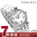 ティファニーアトラス30mm自動巻きレディース腕時計Z1300.68.11A20A00ATIFFANY&Co.ホワイトメタルベルト新品