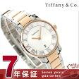 ティファニー アトラス ドーム K18RG レディース 腕時計 Z1830.11.13A21A00A TIFFANY&Co. クオーツ シルバー×ローズゴールド メタルベルト 新品
