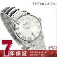ティファニー アトラス ドーム 自動巻き レディース 腕時計 Z1830.68.10A21A00A TIFFANY&Co. シルバー メタルベルト 新品