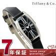 ティファニー ジェメア スモール 18mm K18WG ダイヤモンド レディース 腕時計 Z6400.10.40F10A40E TIFFANY&Co. ブラック サテンレザー 新品