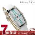 ティファニー ジェメア ラージ 22mm レディース 腕時計 Z6401.10.10A29A48A TIFFANY&Co. クオーツ ホワイト サテンレザー 新品