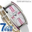 【ポイント10倍!25日20時〜4H限定】ティファニー ジェメア ラージ 22mm ピンクサファイア レディース 腕時計 Z6401.10.10I29A48I TIFFANY&Co. クオーツ ホワイト サテンレザー 新品