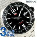 タグホイヤー フォーミュラ1 41MM クオーツ 腕時計 WAZ1110.BA0875 TAG Heuer ブラック 新品 時計