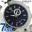 ヴェルサーチ Vレース GMT アラーム スイス製 メンズ 29G99D009S099 VERSACE 腕時計 ブラック 新品