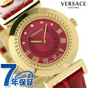 ヴェルサーチ バニティ スイス製 レディース 腕時計 P5Q80D800S800 VERSACE レッド 新品【あす楽対応】