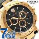 ヴェルサーチ ミスティック スポーツ クロノグラフ スイス製 VFG140016 VERSACE 腕時計 新品【あす楽対応】