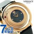 ヴェルサーチ ヴィーナス スイス製 レディース 腕時計 VFH030013 VERSACE ブラック×ピンクゴールド 新品