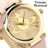ヴィヴィアン・ウエストウッド 腕時計 レディース オーブ ピンク×ゴールド Vivienne Westwood VV006PKPK【あす楽対応】