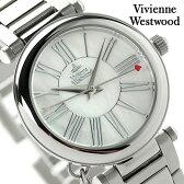 ヴィヴィアン・ウエストウッド オーブ レディース 腕時計 VV006PSLSL Vivienne Westwood クオーツ ホワイトシェル【あす楽対応】