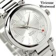ヴィヴィアン・ウエストウッド 腕時計 レディース オーブ シルバー Vivienne Westwood VV006SL
