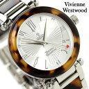 ヴィヴィアン・ウエストウッド 腕時計 レディース オーブ シルバー×べっ甲 Vivienne Westwood VV006SLBR 時計