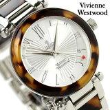 ヴィヴィアン・ウエストウッド 腕時計 レディース オーブ シルバー×べっ甲 Vivienne Westwood VV006SLBR