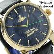 ヴィヴィアン・ウエストウッド フィンズバリー メンズ VV065NVBK Vivienne Westwood 腕時計 クオーツ ネイビー×ブラック レザーベルト