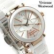 ヴィヴィアン・ウエストウッド 腕時計 レディース シルバー×ホワイト セラミックベルト Vivienne Westwood VV067RSWH