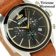 ヴィヴィアン・ウエストウッド カムデン ロック 2 VV069BKBR Vivienne Westwood メンズ 腕時計 クロノグラフ クオーツ ブラック×ブラウン レザーベルト