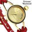 ヴィヴィアン・ウエストウッド 腕時計 レディース ゴールド×レッド レザーベルト Vivienne Westwood VV081GDRD