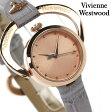 ヴィヴィアン・ウエストウッド 腕時計 レディース ピンクゴールド×グレー レザーベルト Vivienne Westwood VV082RSGY