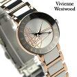 【ポイント10倍!25日20時〜4H限定】ヴィヴィアン・ウエストウッド 腕時計 レディース シルバー×ローズゴールド Vivienne Westwood VV089RSSL