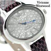 【数量限定特別価格】ヴィヴィアン・ウエストウッド ブロンズベリー レディース VV102SLPP Vivienne Westwood 腕時計 クオーツ シルバー×パープル レザーベルト【あす楽対応】
