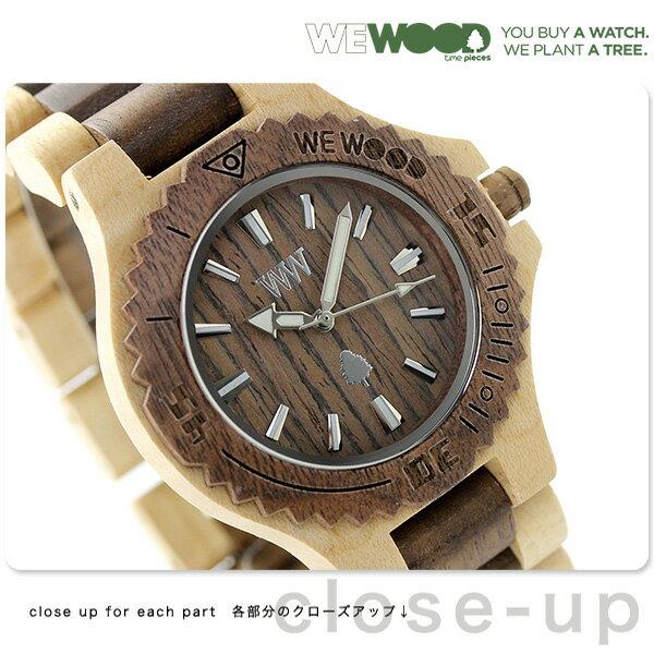 ウィーウッド デイト クオーツ 木製 腕時計 9818070 WEWOOD ナット×ベージュ [新品][1年保証][送料無料]セイコー 腕時計 おすすめ メンズ