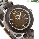 ウィーウッド ミモザ クオーツ 木製 腕時計 9818075 WEWOOD チョコレート 時計【あす楽対応】