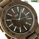 ウィーウッド アサント クオーツ 木製 ユニセックス 腕時計 9818086 WEWOOD チョコ